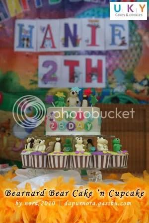 cupcake bernard bear