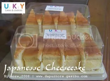 japanesse cheesecake