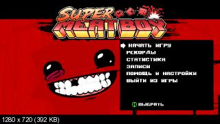 35764d09df408290eeadf12e0172a93c - Super Meat Boy Switch NSP