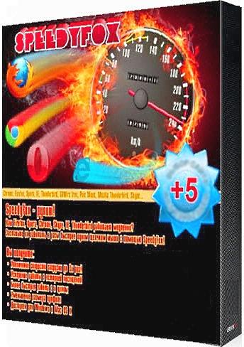 SpeedyFox 2.0.18.110 Final Portable
