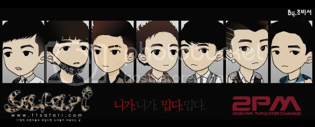 2pm cartoon
