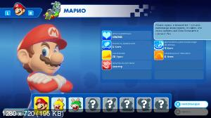 6a38d8d4cc881be1fa6b5e03448b2855 - Mario + Rabbids Kingdom Battle Switch XCI NSP