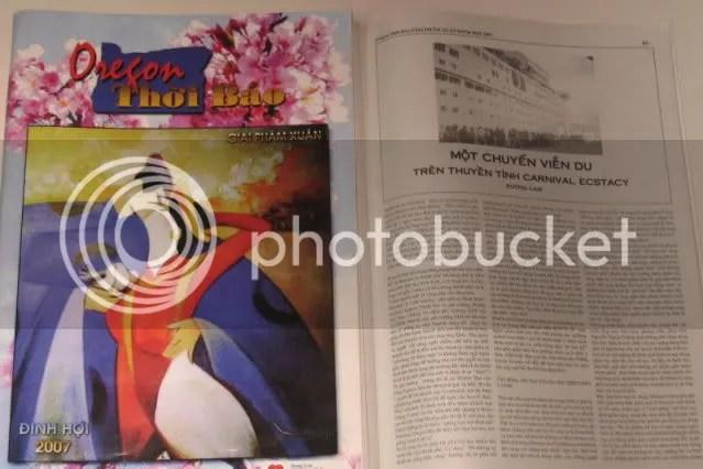 https://i2.wp.com/i86.photobucket.com/albums/k88/suonglam_2006/OregonThoiBao/ORTBXuan2007-CarnivalEcstacy.jpg