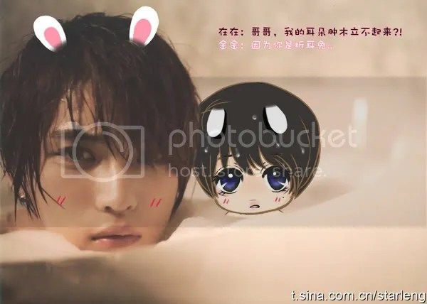 https://i2.wp.com/i870.photobucket.com/albums/ab269/Shizuka_na_Asa/jjintf1.jpg