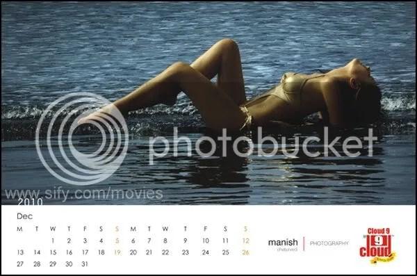 Cloud Nine Bikini Calendar