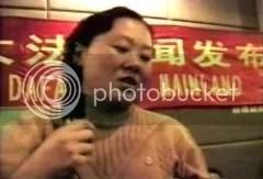 Ms. Ding Yan