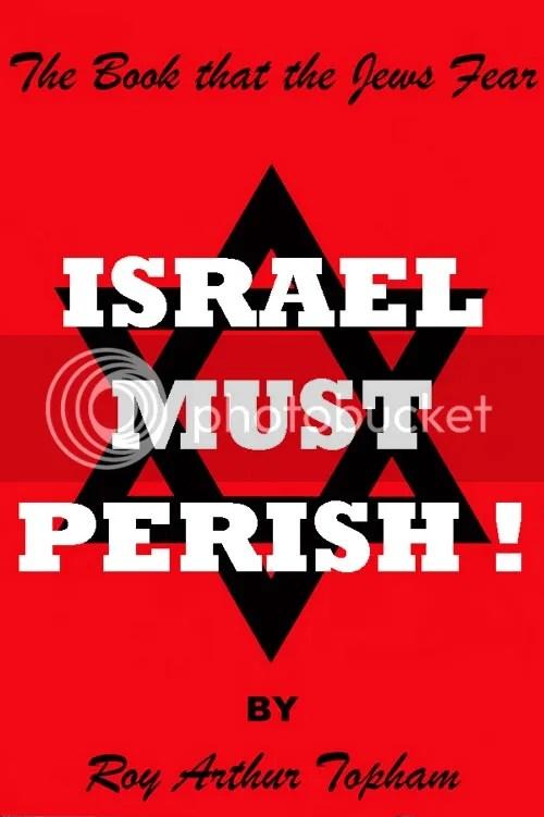 IsraelMustPerishFrnt