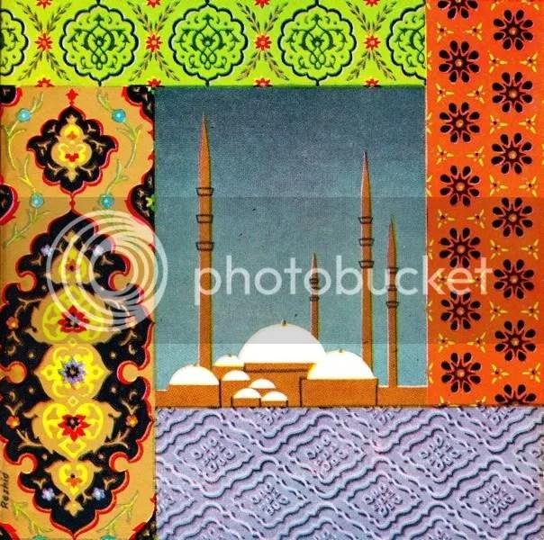 QuranImages