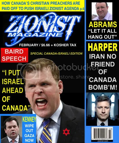 ZionistMagCover