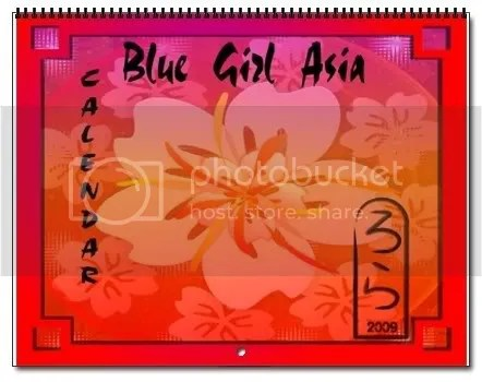 Blue Girl Asian Calendar 2009