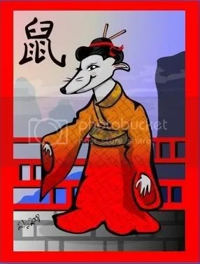 Geisha Year of the Rat