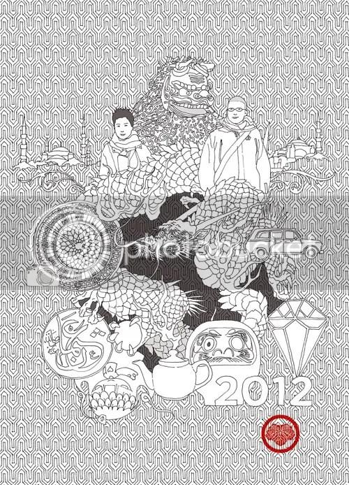 atsukojoe nengajo 2012