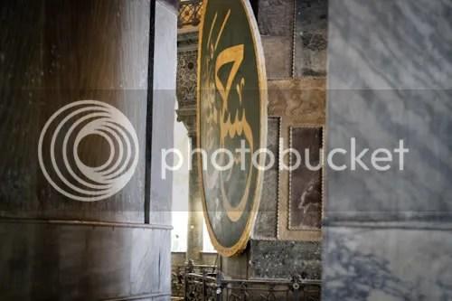 AJ Istanbul Hagia Sophia 21