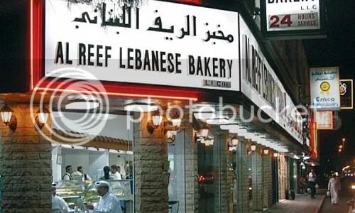 Al reef bakery in Safa park