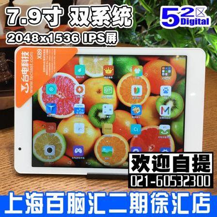 Планшет Teclast  X89 WIFI 32GB 7.9 Win8
