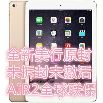 Планшет Apple  Ipad Air WLAN 16GB