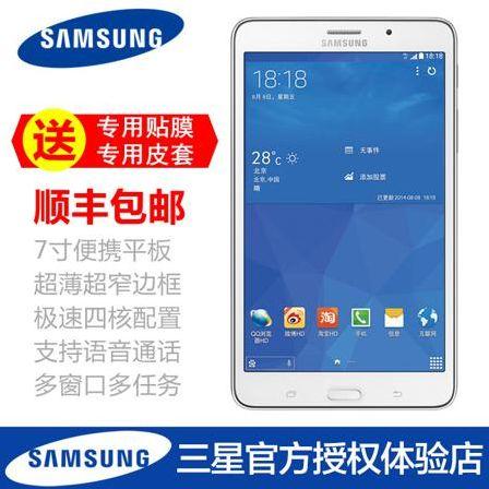 Планшет Samsung  GALAXY Tab4 3G SM-T231 -3G 8GB7