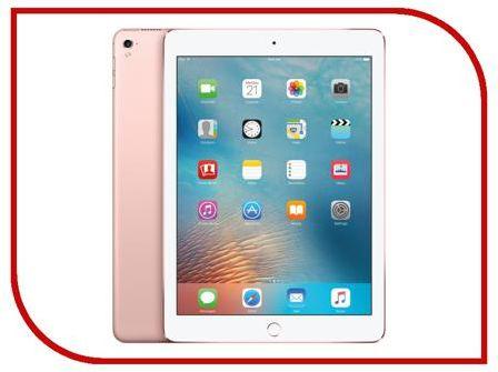 Планшет APPLE iPad Pro 9.7 32Gb Wi-Fi Rose Gold MM172RU/A