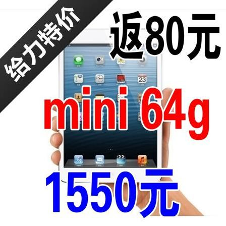 Планшет Apple  Ipad Mini(64g)wifi 64g Ipadmini4g