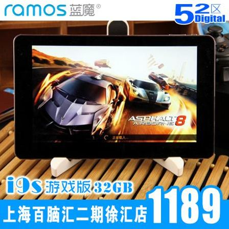 Планшет Ramos  I9s WIFI 32GB 8.9