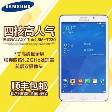Планшет Samsung  GALAXY Tab4 SM-T230 WLAN 8GB