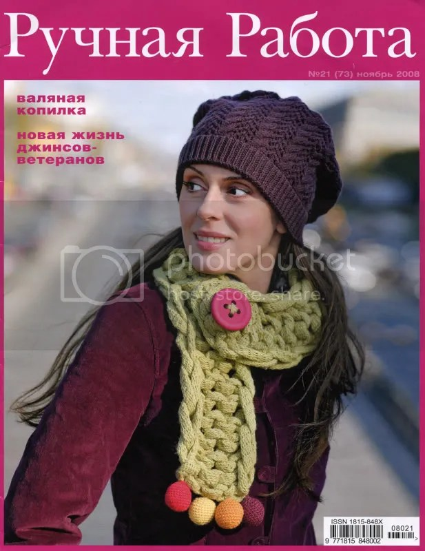 thelonebeader Lone Beader РУЧНАЯ РАБОТА Handmade Magazine Russia Russian craft embroidery bead artist