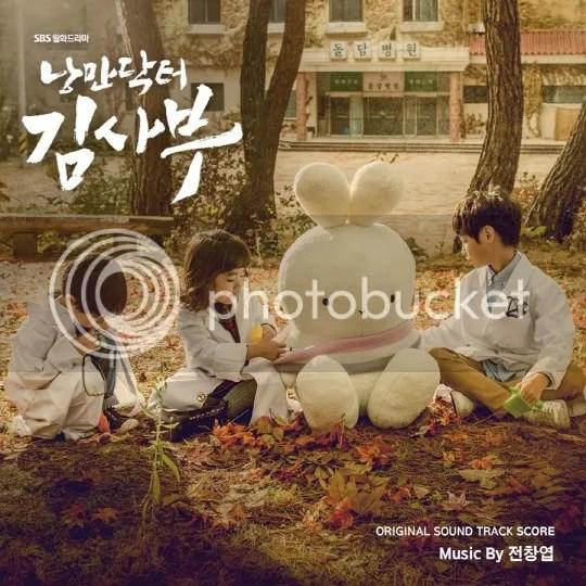 photo RDTK OST Score.jpg