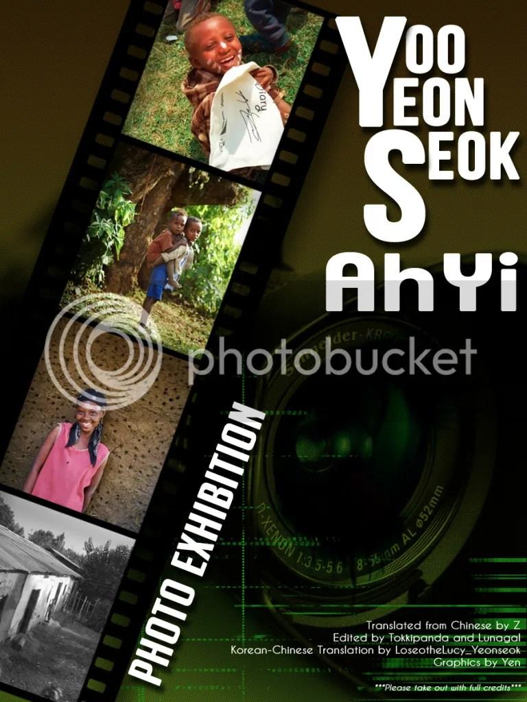 photo ahyip1_zpsf5afd3cc.png