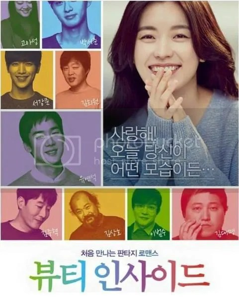 photo beauty inside new poster.jpg