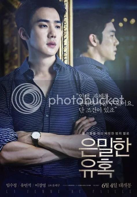 photo poster3.jpg
