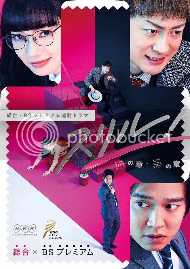 Keiji no manazashi online dating