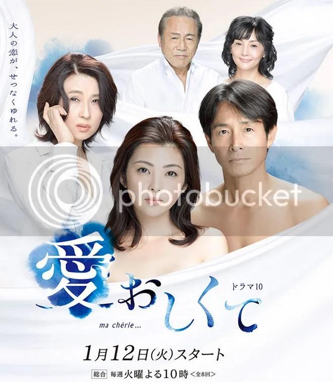 Itoshikute
