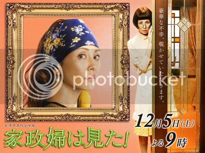 Kaseifu_Mita2015