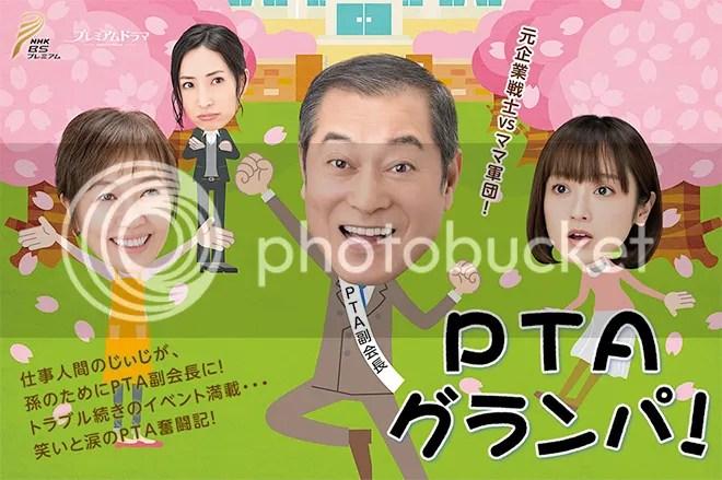 PTA-Grandpa
