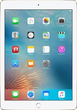 Apple MLN12RU/A iPad Pro 9,7&quot Wi-Fi 256Gb Gold