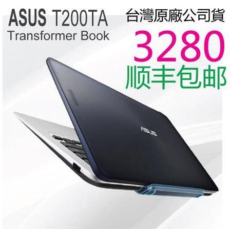 Планшет ASUS  T200TA Transformer Book