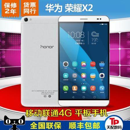 Планшет Huawei  ]/X2 4G 16GB