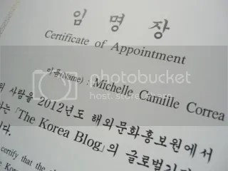 certificate of appointment kocis