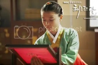 heo yeon woo the moon that embraces the sun