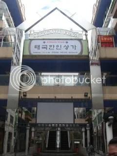 korean town, sukhumvit plaza
