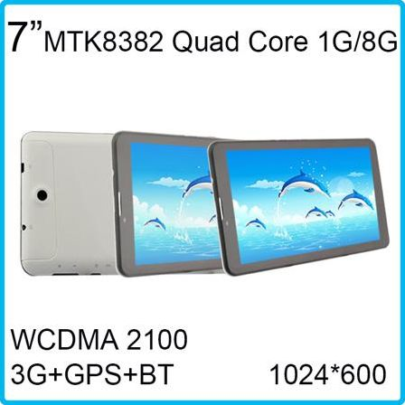 Планшетный ПК Letine HD MTK8382 3G + GPS + Bluetooth 7 WCDMA 2100 2 * sim  LT705D