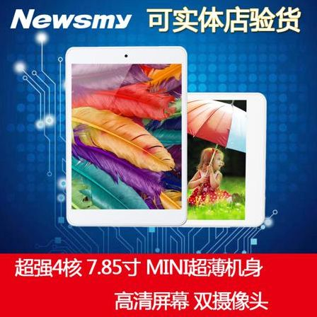 Планшет Newman  M79 8GB WIFI 7.85 Mini