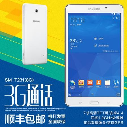 Планшет Samsung  GALAXY Tab4 SM-T231 -3G 8GB