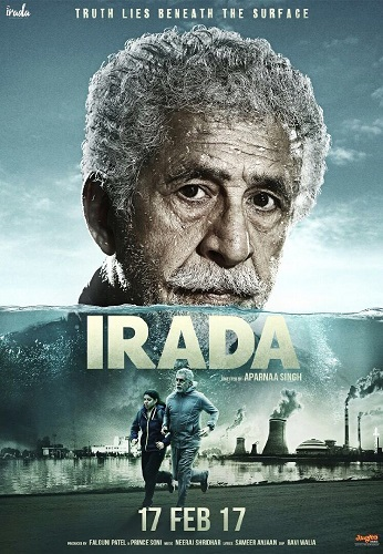 Irada 2017 Untouched NTSC DVD9-DDR