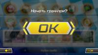 84575f235404d9fc1179d3bf7bca0b17 - Mario Kart 8 Deluxe Switch XCI NSP