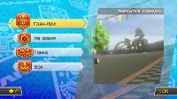 0094f1e5c2dffa7a57e0ea602e049e46 - Mario Kart 8 Deluxe Switch XCI NSP