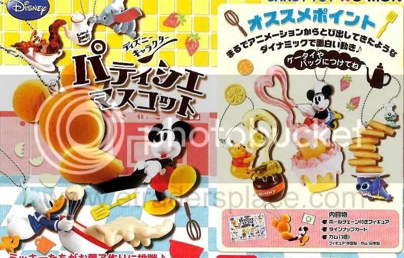 #WP015 – Re Ment Disney Patissier Mascot - Individually!