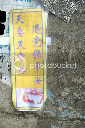 slogan-quit-ccp-guangdong