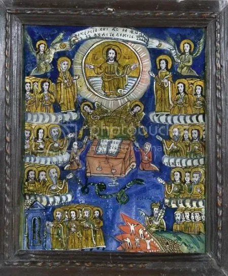 What is Orthodox Hell?