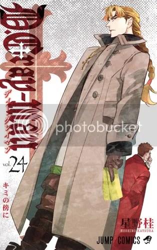 D.Gray-Man 24 (1/2)